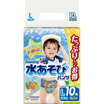 ムーニー 水あそびパンツ 男の子用 Lサイズ 9-14kg(10枚入)