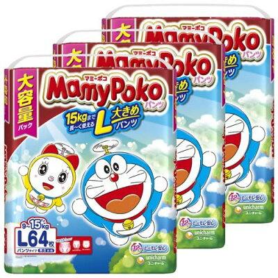 マミーポコ パンツ オムツ ドラえもん L(9~15kg)(64枚入*3袋)