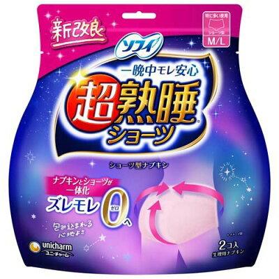 ソフィ 超熟睡ショーツ 特に多い夜用 M~L(2枚入)