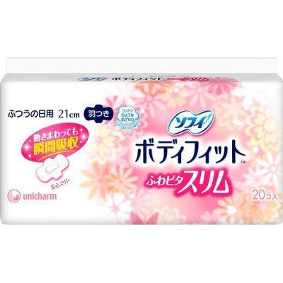 ソフィ ボディフィット ふわピタスリム ふつうの日用 羽つき(20枚入)