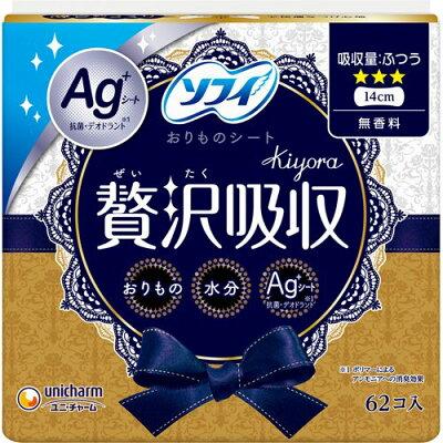 ソフィ Kiyora 贅沢吸収 無香料(62枚入)