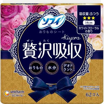 ソフィ Kiyora 贅沢吸収 ホワイトフロ-ラル(62枚入)