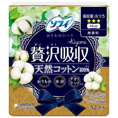 ソフィ Kiyora 贅沢吸収 天然コットン(52枚入)