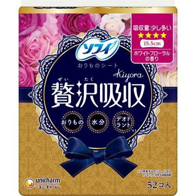 ソフィ Kiyora 贅沢吸収 ホワイトフローラルの香り(52枚入)