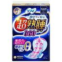 ソフィ 超熟睡ガード360 特に多い日の夜用 羽つき(12枚入)