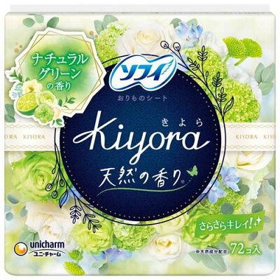 ソフィ Kiyora フレグランス グリーンフレッシュの香り(72枚入)