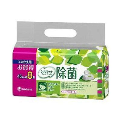 シルコット 除菌ウェットティッシュ ノンアルコールタイプ つめかえ用(45枚*8コ入)