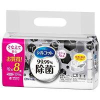 シルコット ウェットティッシュ 99.99%除菌アルコールタイプ つめかえ用 40枚入×8個(320枚入)