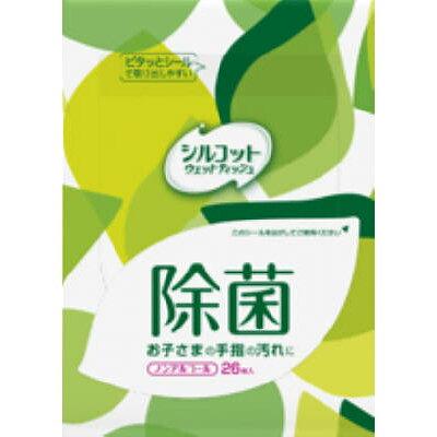 シルコット除菌ウエットティッシュノンアルコールタイプ外出用(26枚入)