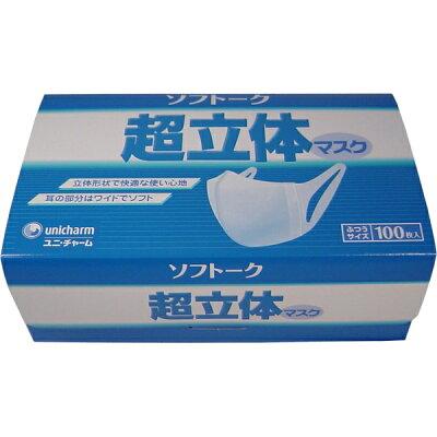 ソフトーク 超立体マスク ふつうサイズ(100枚入)