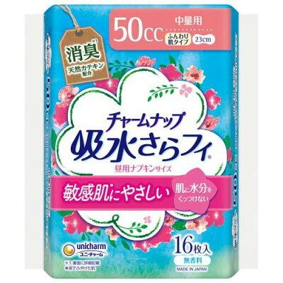 チャームナップ ふんわり肌 昼用ナプキン 中量用(16枚入)
