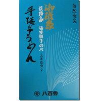 八百秀 御陵の糸 3年物セット YG-65