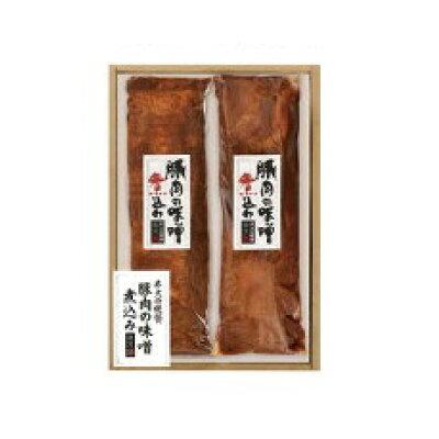 米久 豚肉の味噌煮込み 450g