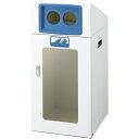 コンドル リサイクルボックスTOS-90(ビン カン) BL (YW-339L-ID)