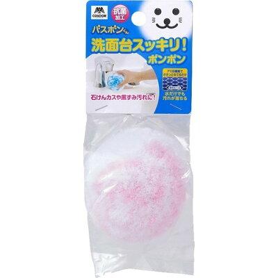 コンドル バスボンくん 洗面台スッキリポンポン 抗菌 ピンク(1コ入)
