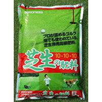 バロネス 芝生の肥料 5kg