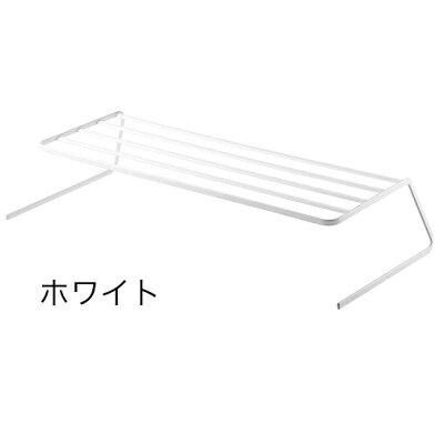 山崎実業 簡易食器棚 ディッシュストレージ タワー ワイド ホワイト WH07914