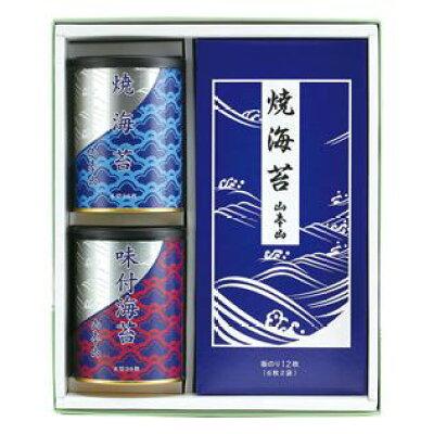 山本山 海苔 海苔詰合せ YN-303