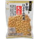 ヤマサン食品工業 菜ごころ JAとなみ野 大豆 120g