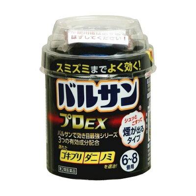 バルサン プロEX 6~8畳用(20g)