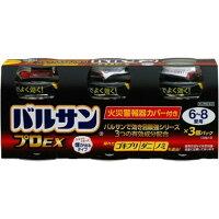 バルサン プロEX 6~8畳用(20g*3コ入)