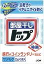 部屋干しトップ 除菌EX ワンパック 25g×5袋入