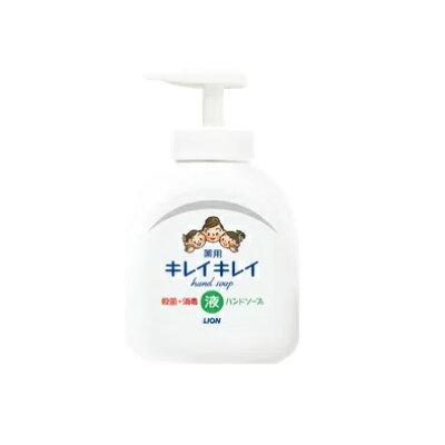 キレイキレイ 薬用液体ハンドソープ ポンプ(250ml)