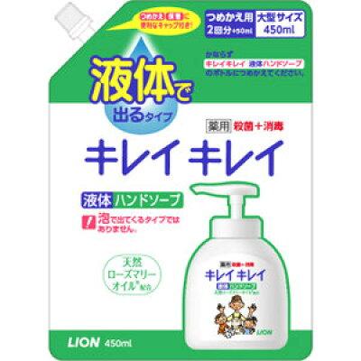 キレイキレイ 薬用液体ハンドソープ つめかえ用・大型サイズ(450ml)