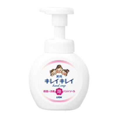 キレイキレイ 薬用泡ハンドソープ ポンプ(250ml)