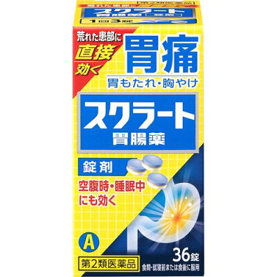 スクラート胃腸薬 錠剤(36錠)