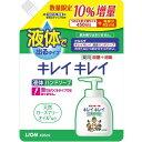 キレイキレイ 薬用液体ハンドソープ つめかえ用大型10%増量(450mL+45mL)