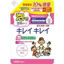 キレイキレイ 薬用泡ハンドソープ シトラスフルーティ 詰替大型10%増量(495ml)