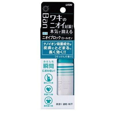 バン(Ban) ニオイブロックロールオン せっけんの香り(40ml)