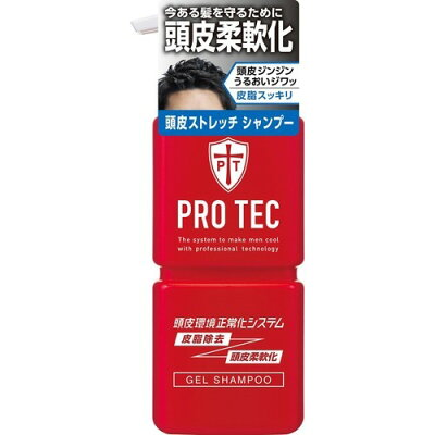 プロテク 頭皮ストレッチ シャンプー ポンプ(300g)
