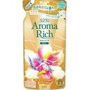 ソフラン アロマリッチ マリア エレガントフローラルアロマの香り つめかえ用 450ml