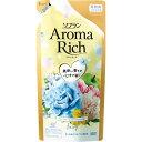 ソフラン アロマリッチ フェアリー ウォータリーフラワーアロマの香り 詰替用(430mL)