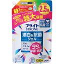 ブライトSTRONG 衣類用漂白剤 つめかえ用(1200ml)