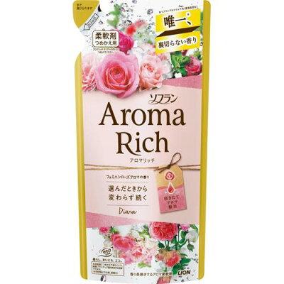 ソフラン アロマリッチ 柔軟剤 ダイアナ 詰め替え(400ml)