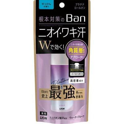 バン(Ban) 汗ブロック プラチナロールオン せっけんの香り(40ml)