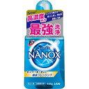 トップ スーパーナノックス 高濃度 洗濯洗剤 液体 本体(400g)