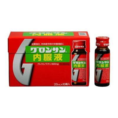 グロンサン内服液(20ml*10本入)