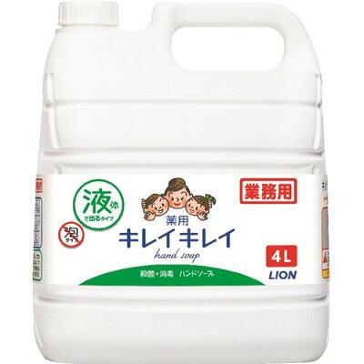 キレイキレイ 薬用ハンドソープ(4L)