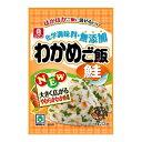 理研ビタミン わかめご飯 鮭 33g
