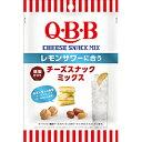 六甲バター レモンサワーに合うチーズスナックミックス35g