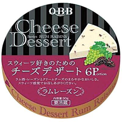 六甲バター チーズデザートラムレーズン6P