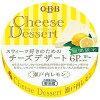 六甲バター チーズデザート瀬戸内レモン6P