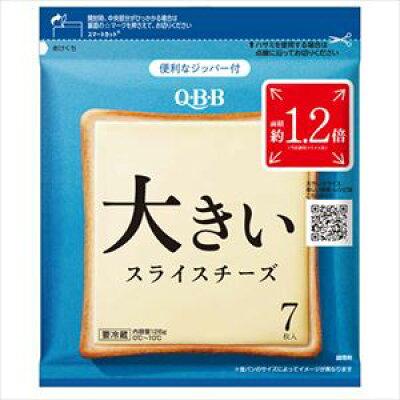 六甲バター 大きいスライスチーズ7枚入り