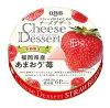 六甲バター チーズデザート福岡県産あまおう苺6P