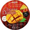 六甲バター チーズデザート贅沢マンゴー6P