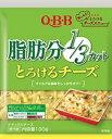 六甲バター 楽しもう脂肪分1/3カットとろけるチーズ130g